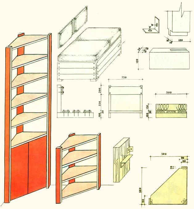 Конструктивная схема и детали