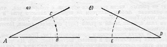 Построение угла, равного данному и параллельные линии