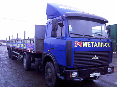 Компания «Металл-СК»