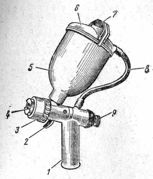 Краскораспылитель низкого давления СО-44