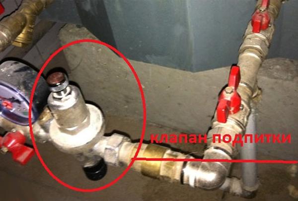 Клапан подпитки отопления