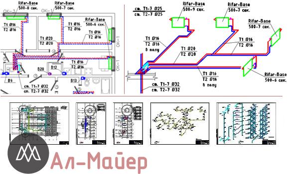 Пример проекта от компании Ал-Майер