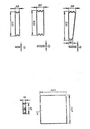 Общий вид и размеры подвесной полки в детской комнате (схема)