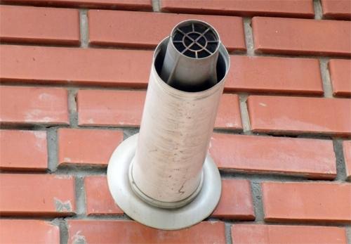 Что такое коаксиальный дымоход для газового котла?
