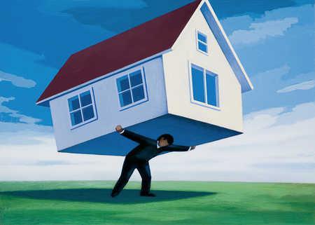 Как рассчитывается налог на имущество?