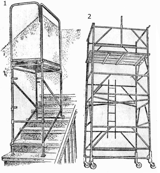 Столик складной универсальный для работы на лестничных клетках и в помещениях высотой 2,7 м (1) и Передвижная сборно-разборная вышка-тура (2)