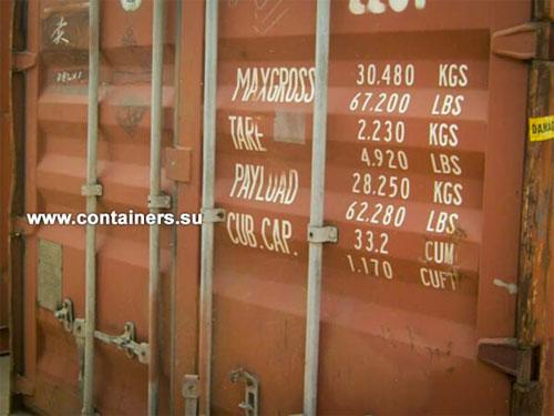 40 футовые контейнеры