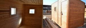 Советы по выбору деревянной бытовки для дачи