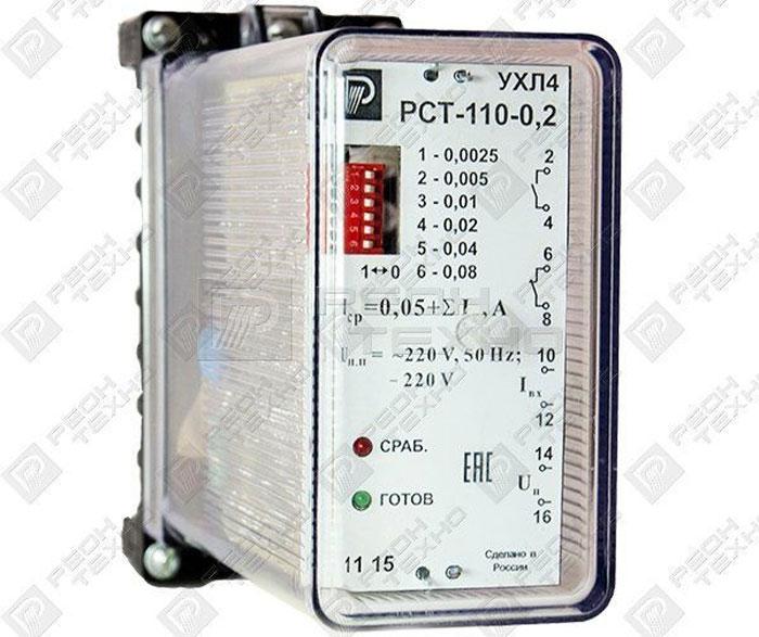 Реле максимального тока с оперативным питанием РСТ-110