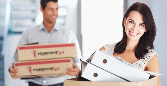 Как легко переехать вместе с офисом?