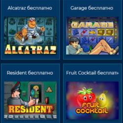 Русский Вулкан: особенности игровых автоматов