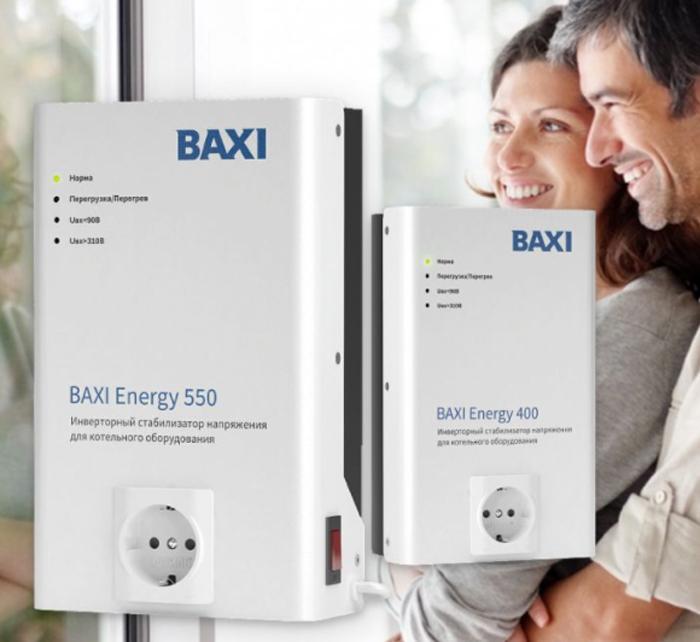 Выбор отопительного оборудования: итальянский производитель Baxi