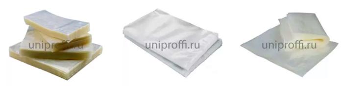 Вакуумная упаковка: польза и нюансы использования