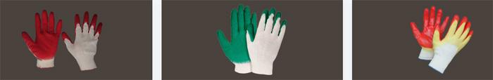 От чего защищают руки специальные перчатки?