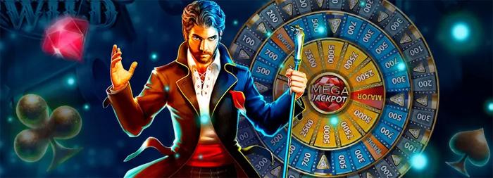 Вулкан максимум: зеркало, привилегии и преимущества для игроков