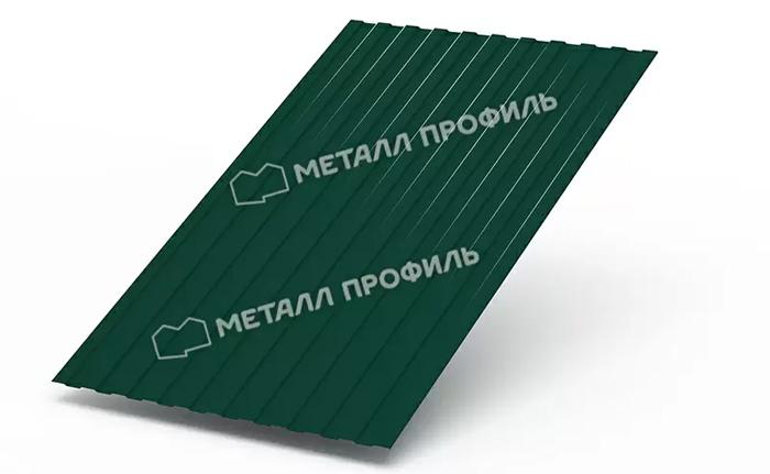 """Компания """"Металл Профиль"""": особенности ассортимента и преимущества"""