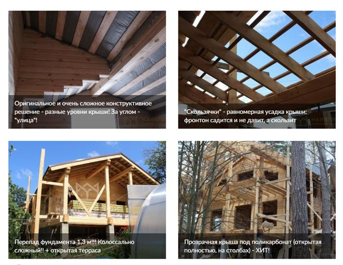 Сельская ипотека: что это такое, условия получения, выгода инвестирования в строительство загородных домов