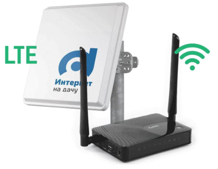 Преимущества 4G технологии для дома