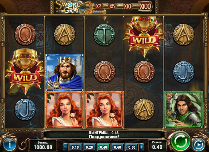 Как играть в казино онлайн на реальные деньги